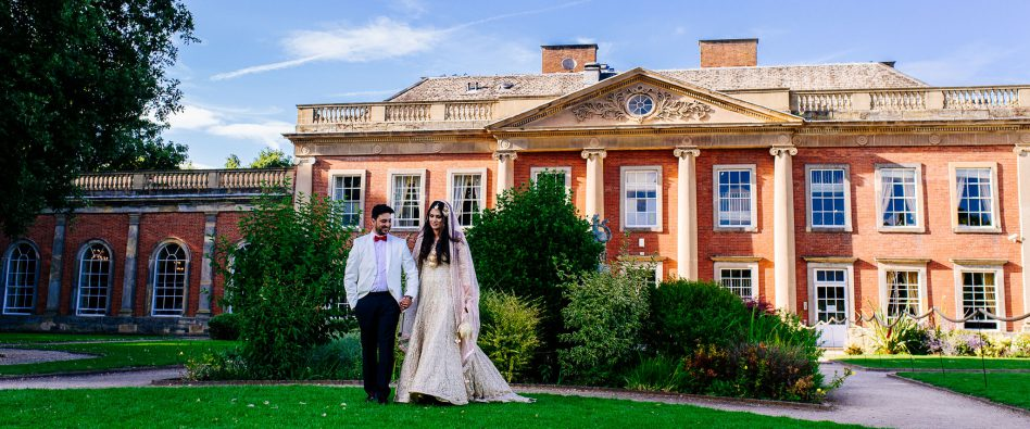 Asian wedding photographer Nottingham