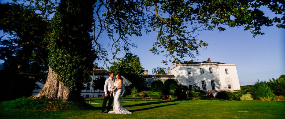 Owston Hall wedding venue in Doncaster